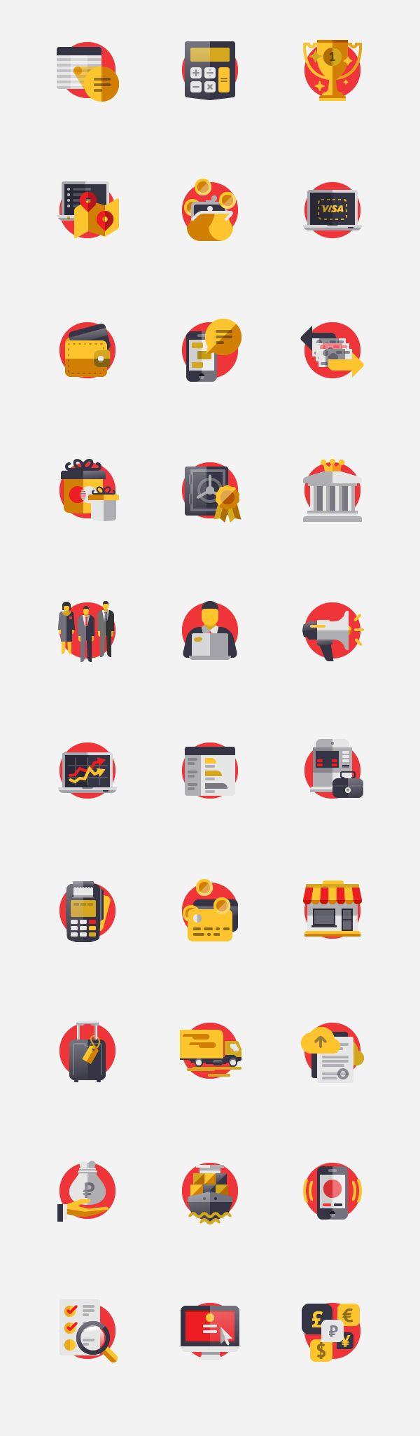 https://www.behance.net/gallery/20150663/SB-Bank-Icons