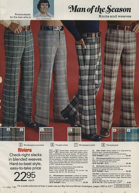 1973. Have to include the slacks men wore. Ew!