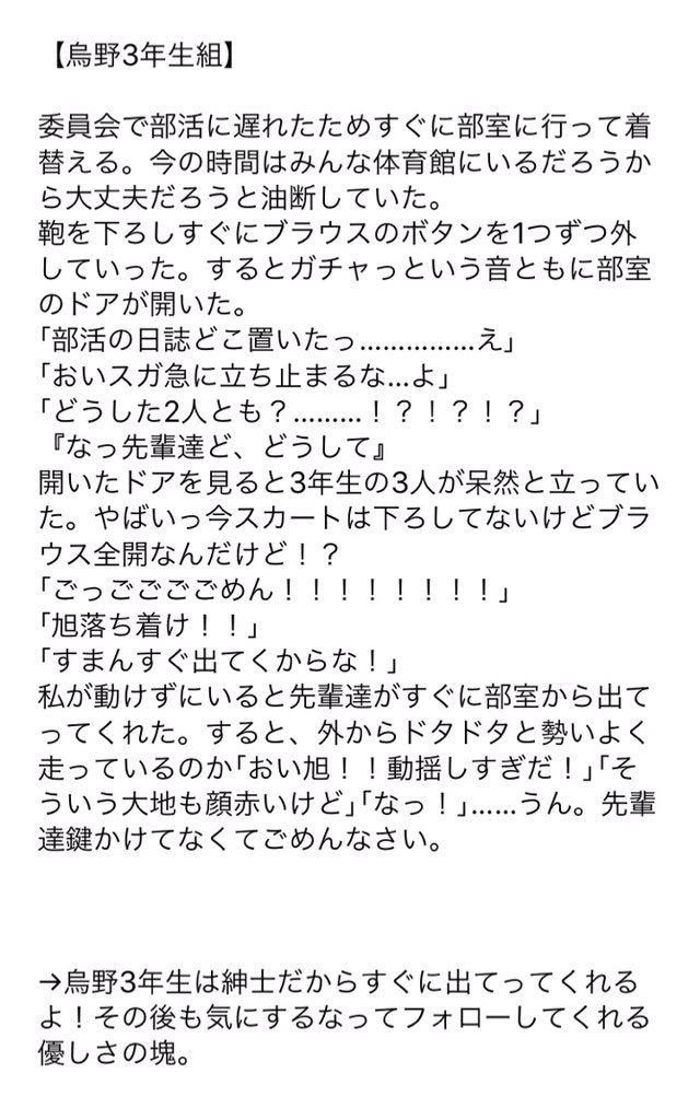 夢 小説 マネージャー ハイキュー うちのマネージャーのぶりっ子対応が凄い!【青葉城西】