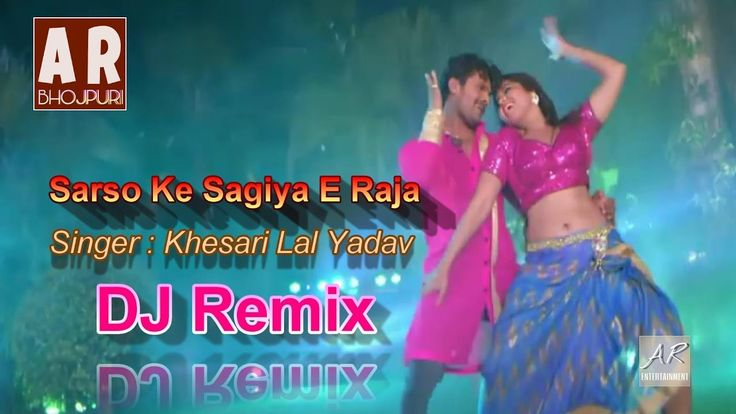 Sarso Ke Sagiya DJ Remix || Khesari Lal Yadav || Bhojpuri Dj Remix Song