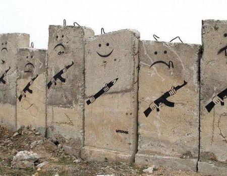 http://www.designer-daily.com/wp-content/uploads/2011/08/street_art_80.jpg #war
