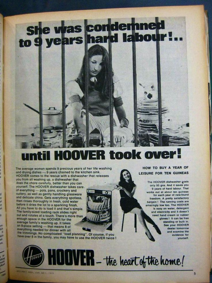 Woman's Way magazine, 25 July 1969. An example of the type of advertisements that will be on display at the exhibition at the National Print Museum of Ireland.