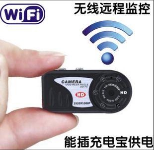 Купить товарWi fi IP камера беспроводная WiFi камера 640 * 480 мини камера мини видеокамеры с ночным видением для IOS андроид телефон планшет пк MD80 в категории Мини-видеокамерына AliExpress.  Wi-Fi IP-камера беспроводной WiFi камера 640*480 мини-камера мини  Видеокамеры с ночного видения для IOS Android телефо