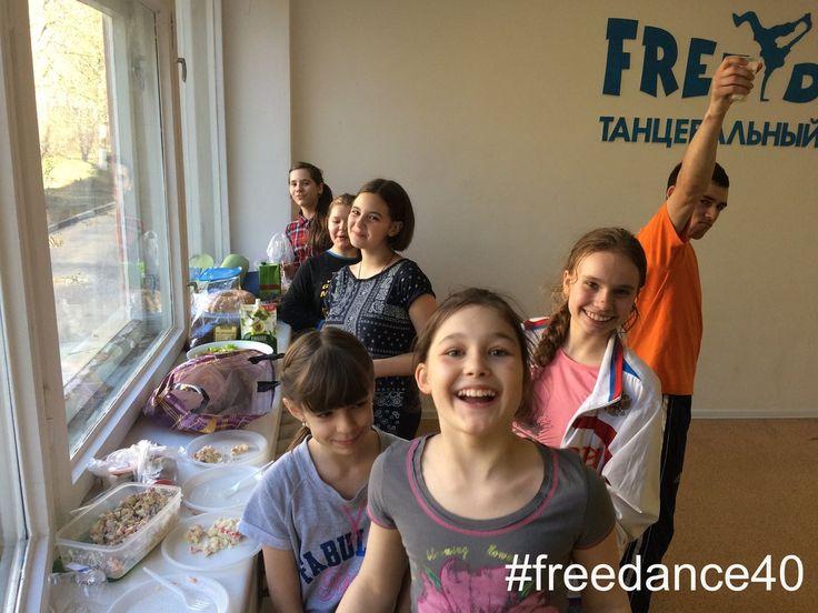 #ВДОХНОВЕНИЕ_FREEDANCE40  ❤️❤️❤️ Танцы танцами, а собраться с учениками дело очень приятное и... вкусное! Так мы отметили окончание прошлой танцевальной недели! А какое твоё любимое блюдо после тренировки?  #freedance40 #обнинск #хипхоп #латина #видытанцев #танцыбалет #танцы5лет #урокитанцаживота #джазтанец