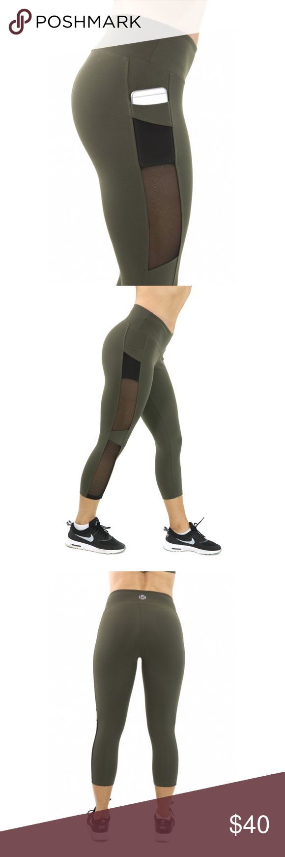 Olive Green Yoga Pants Brand New‼️ olive green sports leggings with side mesh cut out and a pocket for your cell phone ✅✅ Kathyana Pants Leggings