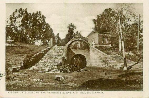 Kyrenia Gate Nicosia Cyprus