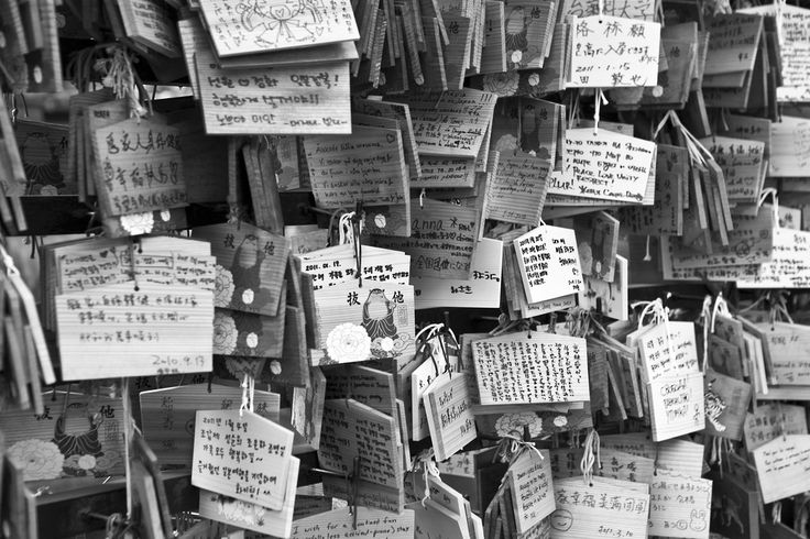 Wishing plaques in Ueno Park | by Melanie Coppola