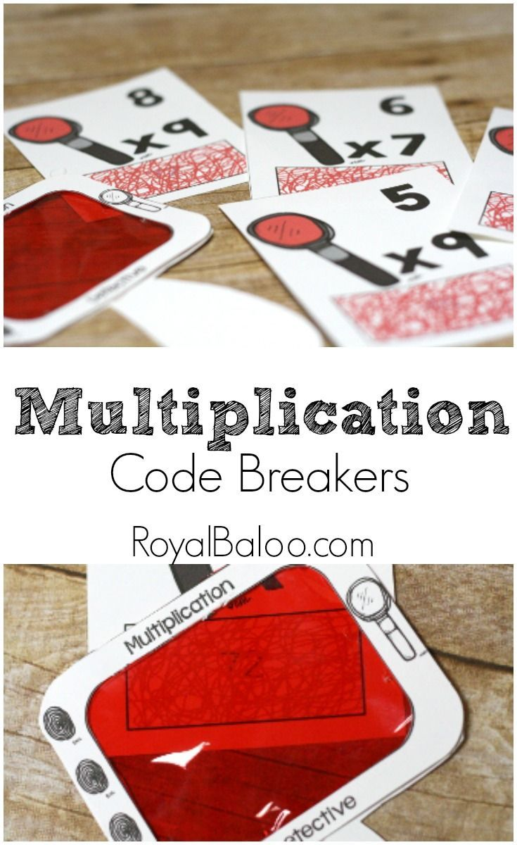 Free and fun Multiplication practice with these printable multiplication code…