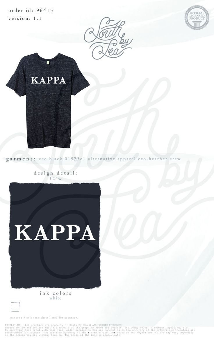46 best images about kappa kappa gamma on pinterest for Sorority t shirt design