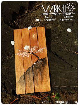 Закладки деревянные - изделия из дерева, дизайнерская работа в подарок. МегаГрад - online выставка-продажа авторской ручной работы