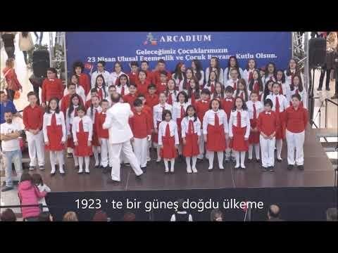 Cumhuriyet Çocukları (Cumhuriyet Marşı) - YouTube