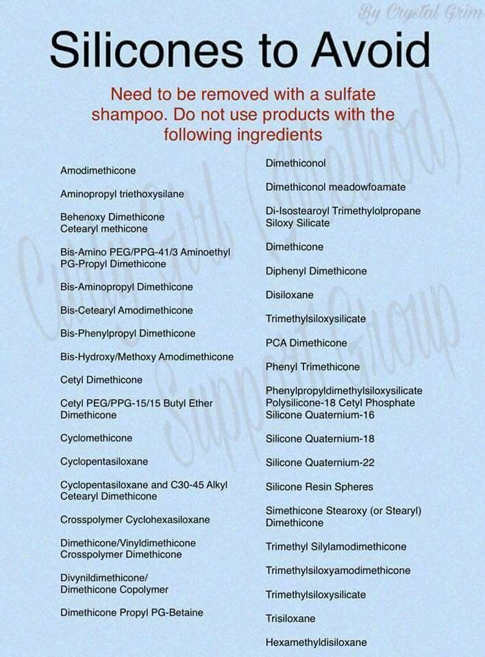 Silicones to avoid