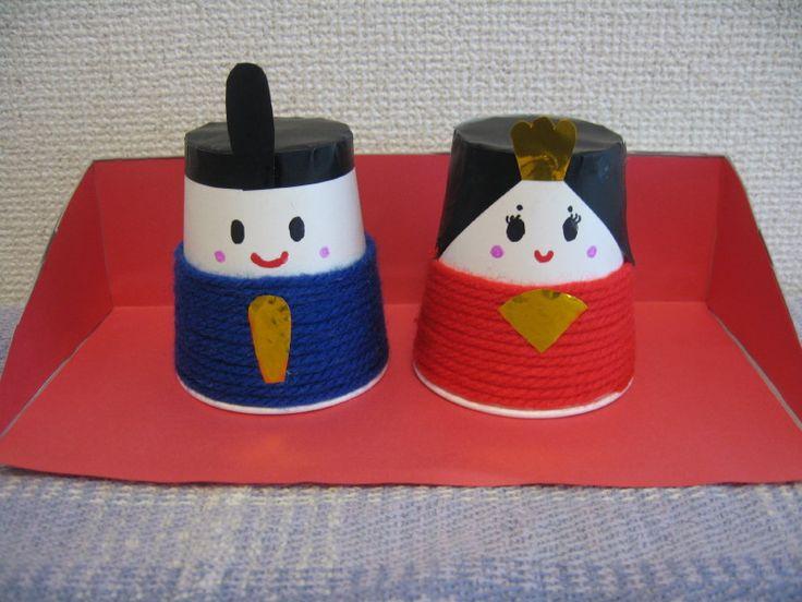 子どもと一緒に楽しめる♪ひな祭りは簡単手作り雛人形で決まり!アイデア8選
