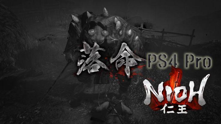 인왕  베타 게임플레이 리뷰 #1 다크소울보다 어려움 Nioh game play PS4 Pro @ 패니TV PennyTV 1080...