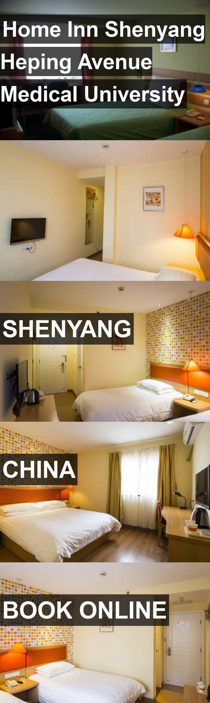 Hotel Home Inn Shenyang Heping Avenue Medical University in Shenyang, China. For more information, photos, reviews and best prices please follow the link. #China #Shenyang #HomeInnShenyangHepingAvenueMedicalUniversity #hotel #travel #vacation