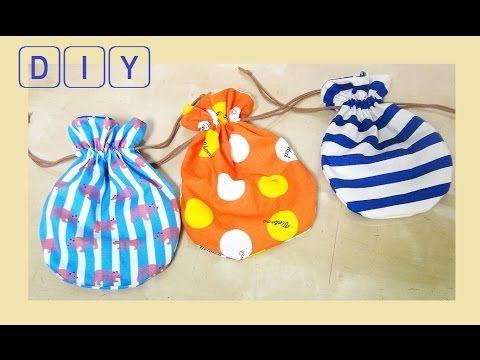 DIY 裏地付き丸い巾着袋の作り方  lining round Drawstring bag Pattern making