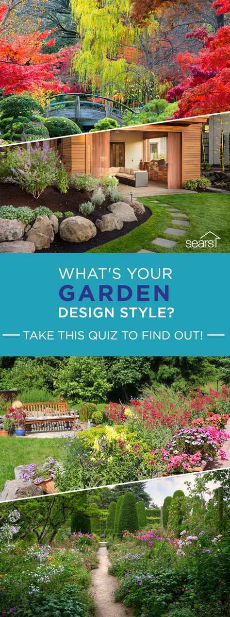 QUIZ: What's Your Garden Design Style? Take our quiz to find out what your garden says about you. What you choose to do with your outdoor space says a lot about your personality. Whether you're a first-time gardener or have been planting and landscaping for years, this quiz will reveal whether your perfect yard is more English cottage or Asian-inspired, modern or eco-friendly, and what that says about your personality. Visit the Sears Home Services Knowledge Center for more lawn and garden…