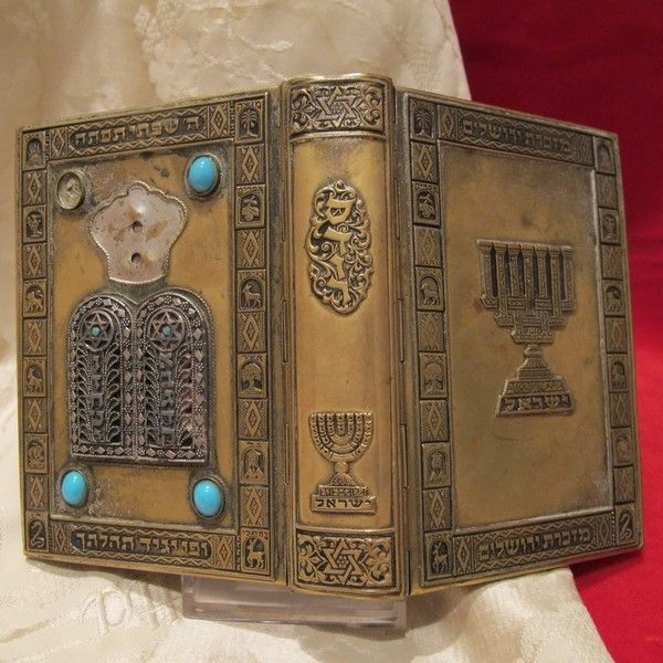 Antique Siddur, jewish prayer book with beautiful adorned ...