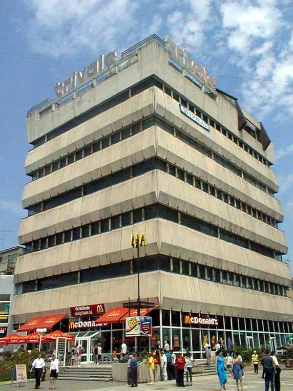 the Trivale Universal Store (Pitesti City)