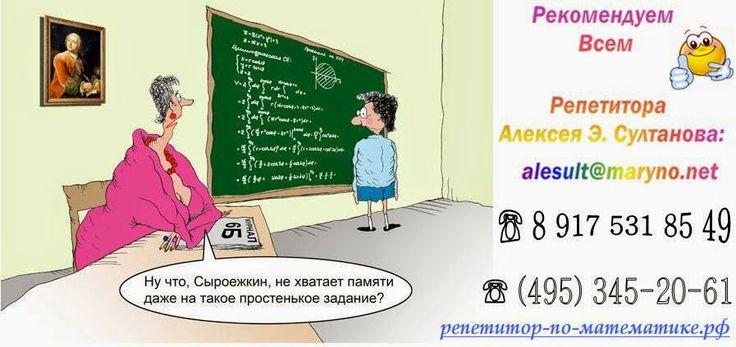 Репетиторы по математике (Москва) — «Ваш репетитор»: Тесты ЕГЭ 2014-2015, решать онлайн тесты ЕГЭ по матем. В прямоугольном треугольнике проведена высота из вершины прямого угла. Докажите, что данный треугольник и два образовавшихся треугольника имеют одну площадь. В треугольнике с неравными сторонами АВ и АС проведены высота АН и биссектриса AD.