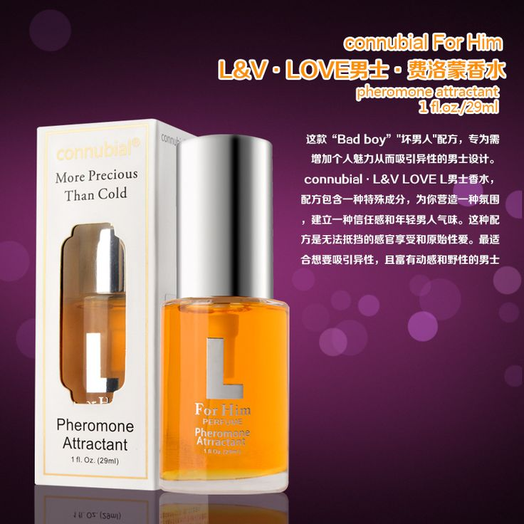 2016 HOT NEW Seduce aphrodisiac Male spray oil and pheromone flirt L perfume attract girl 29ml lubricant fragrance sex products #>=#>=#>=#>=#> Click on the pin to check out discount price, color, size, shipping, etc. Save and like it!
