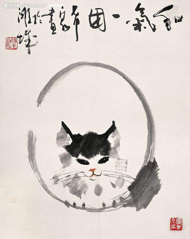 Pang Xiquan (Chinese, 1941 - 2006)