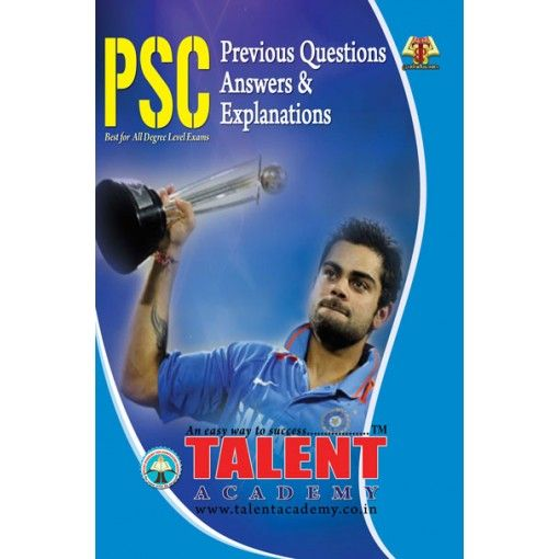 Buy PSC Previous Question Papers @ 13% OFF from Mountcart