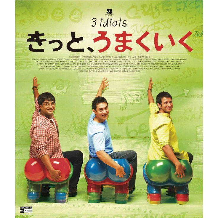 Amazon.co.jp: きっと、うまくいく [Blu-ray]: アーミル・カーン, カリーナ・カプール, R・マーダヴァン, シャルマン・ジョーシー, ラージクマール・ヒラニ: DVD