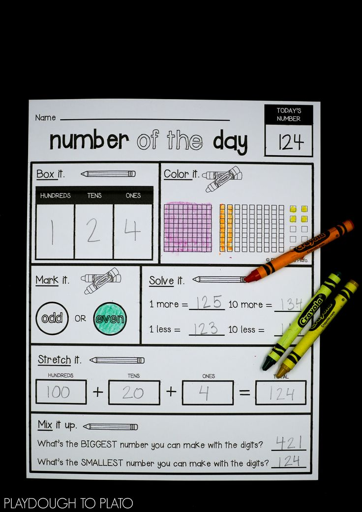 """Activity for ages 5 to 8. Working ona number of the day gives kids practice with place value, expanded notation, odd and even numbers… so many math skills in one simple activity. They are such an easy way to differentiate for a variety of learners during morning work or math rotations. Just hit """"print"""" and …"""