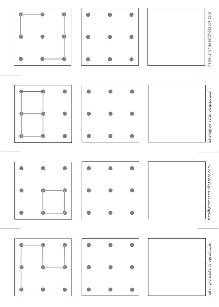 Encryptie-DECODEREN-POVTORYALKI - Print en Draw :: Games die kinderen spelen en ik - Google'da Ara