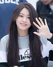 Kim Seol-hyun - Wikipedia