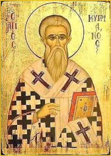 Oração de São Cipriano - para amarração