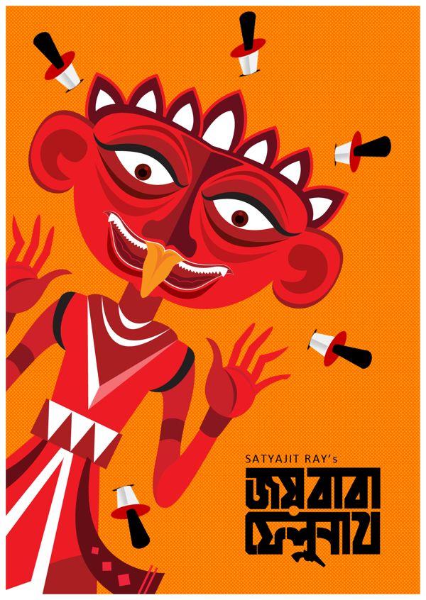 Satyajit Ray posters - Google Search