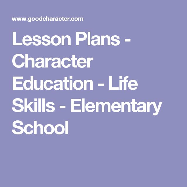 elementary life skills check list pdf