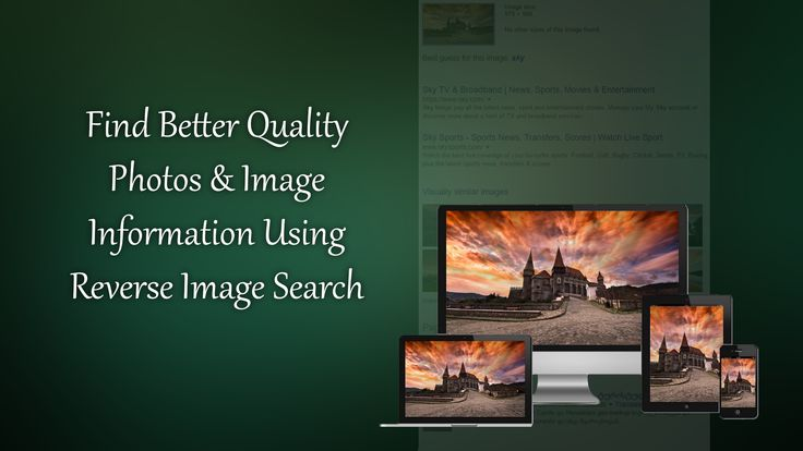 Find Better Quality Photos & Image Information Using Reverse Image Search. #search #PHOTOS #information ✅ +Downloadsource.net