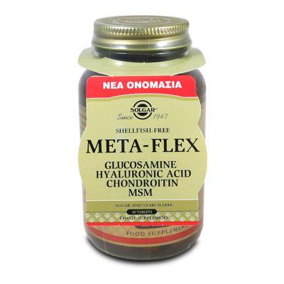 Νιώθεις ότι οι αρθρώσεις σου καταπονούνται με το πέρασμα του χρόνου; Η εξειδικευμένη φόρμουλα Meta-Flex της Solgar συμβάλει στην υγεία των αρθρώσεων & στην απελευθέρωση της κίνησής σου!  Τώρα, σε τιμή γνωριμίας στο i-cure.gr με έκπτωση 40% https://www.i-cure.gr/solgar-glucosamine-hyaluronic-acid-chondroitin-msm-shellfish-free-tabs-60s