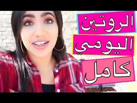 حركات الأمهات 1 - الأم والعريس | Mothers' Tricks : Ep 1- My Future Husband & Mom - YouTube
