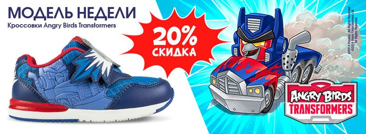 Детская и подростковая обувь в интернет-магазине Kakadu Style | Купить с доставкой модную обувь для детей и подростков