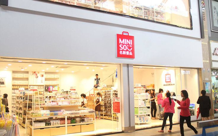 A major Chinese retail brand is hoping to launch 500 stores in Canada, making it a potential competitor with Dollarama, Muji and perhaps even Uniql...