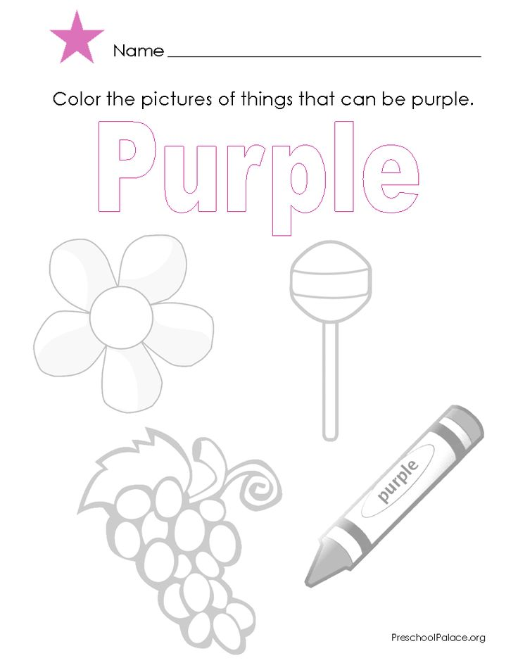 purple - Color Purple Worksheets For Preschool