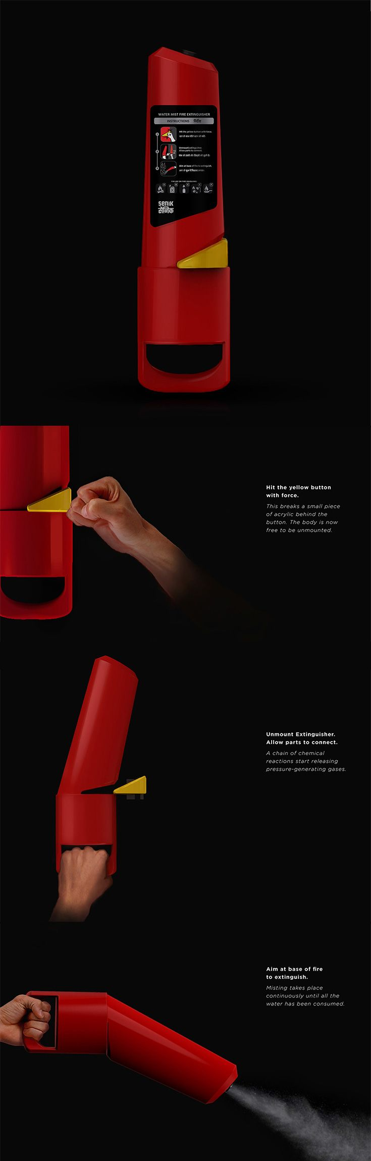 Who has time to read instructions when your house or office are going up in flames? The Senik fire extinguisher was designed with human reaction in  mind so you can do less panicking and more extinguishing.... READ MORE at Yanko Design !