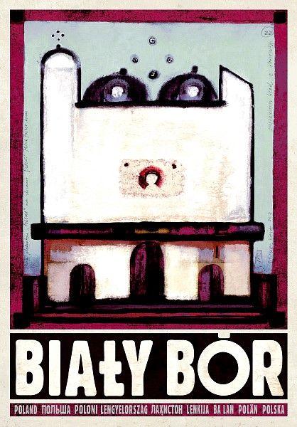 Biały Bór. Polish poster by Ryszard Kaja. #bialybor #poland #poster #polska #pologne #ryszardkaja #seeuinpoland #visitpoland