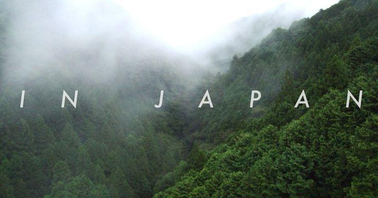 Невероятное стремительное 4-минутное путешествие по Японии