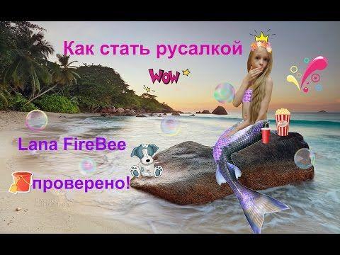 """Добро пожаловать на мой официальный """"Kids Game TV"""" Channel! На этом канале вы увидите другой проход известного мультфильма и персонажей, Микки Маус, Свинка П..."""