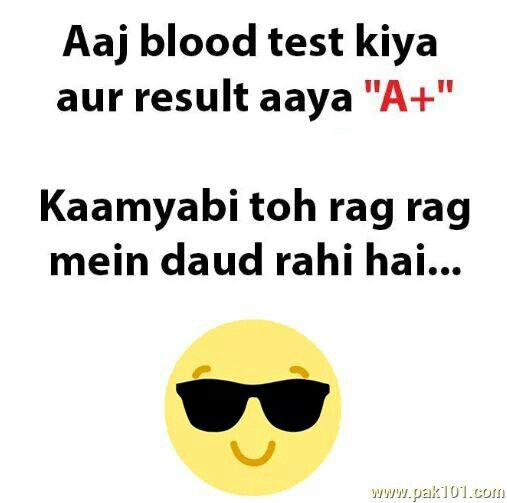 valentine jokes in urdu