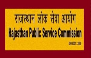 RPSC RAS Mains Results 2016, RAS Main (Re-Exam 2013) Cut off Merit List PDF, Candidate check RAS Mains Exam Results 2016 at www.rpsc.rajasthan.gov.in.