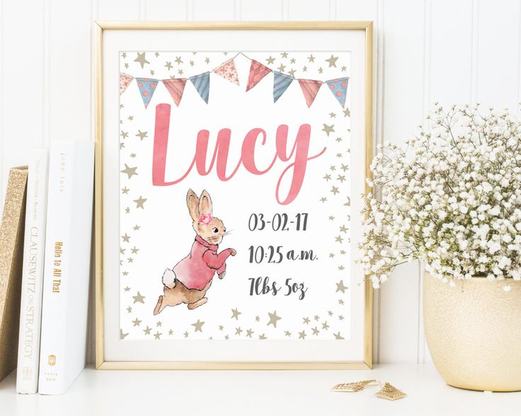 Personalized  Birth Announcement, Custom, Wall Art, Peter Rabbit Nursery, New Baby Gift, Birth Stats, Birth details Print, Newborn Baby Girl by AdornMyWall on Etsy