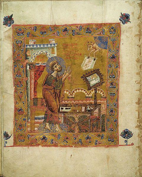 Luke the Evangelist (Mstislavovo Evangelie).Мстиславово Евангелие (Евангелие Апракос). Миниатюра - Евангелист Лука. 1110s.