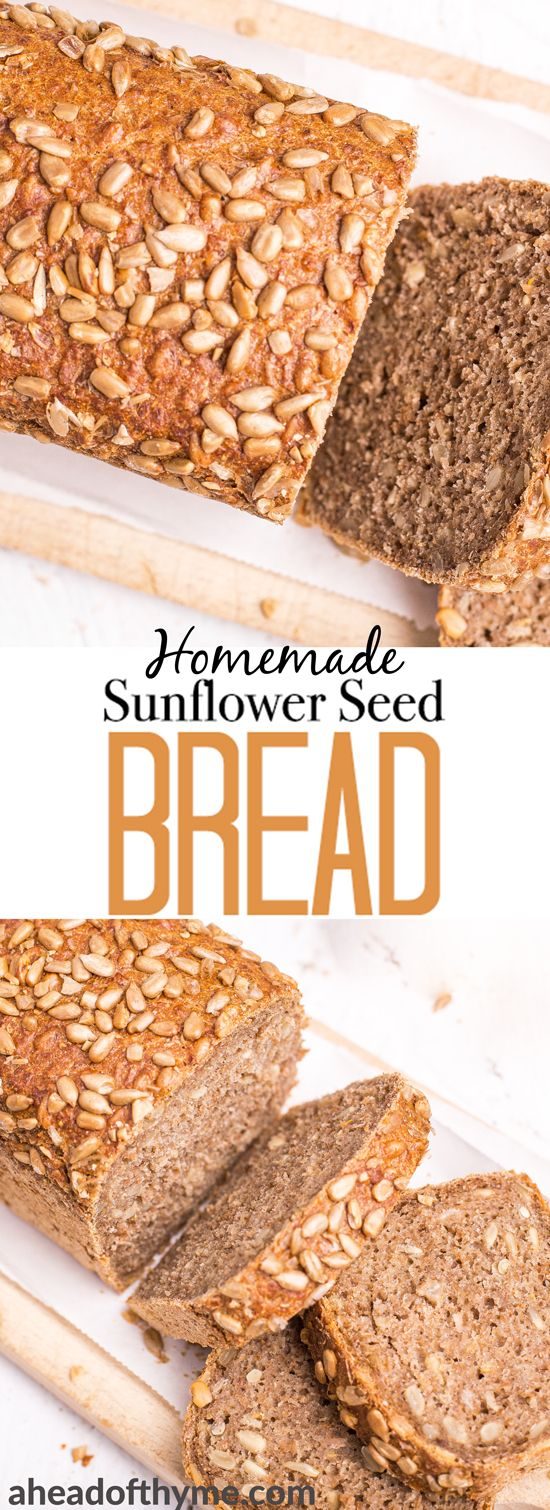 Delicious, golden brown loaf of homemade sunflower seed bread
