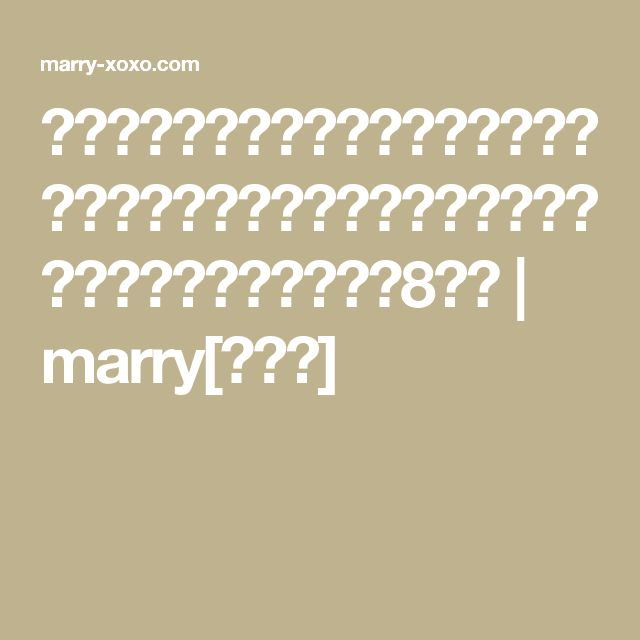 お色直しの間もゲストにたくさん楽しんでほしいから♡オススメしたい【新郎新婦中座の間の演出】8選* | marry[マリー]